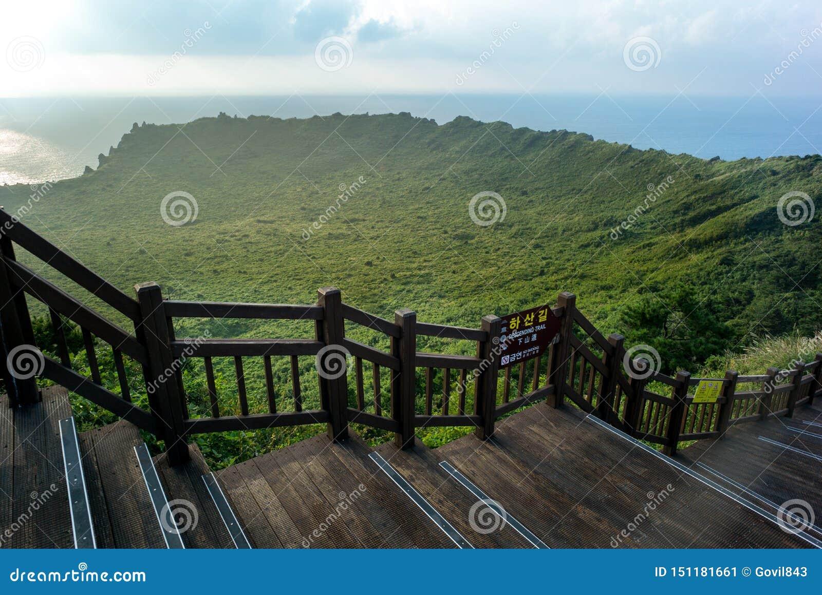 Caisse volcanique de crête de Seongsan Ilchulbong