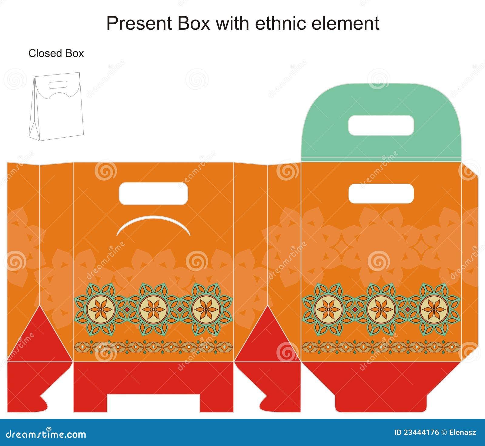 Caixa de presente do vetor