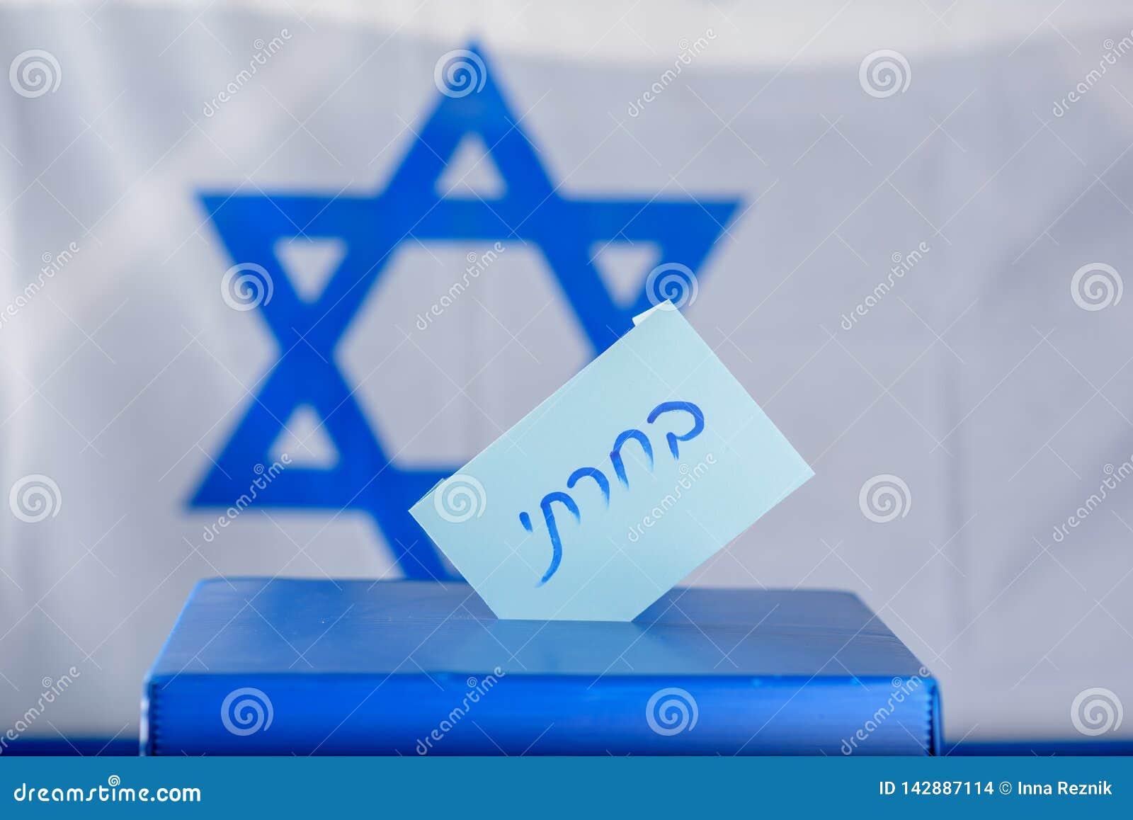 Caja del voto el día de elección Texto hebreo que voté sobre el papel de votación