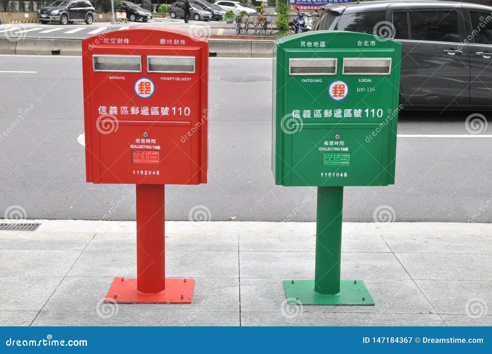 Cajas rojas y verdes reservadas del correo