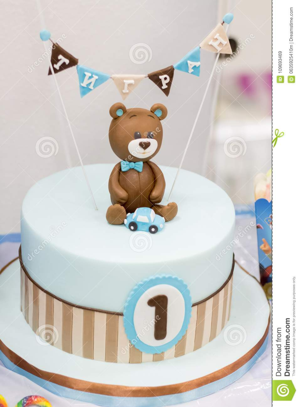 Fabulous Cake For The First Birthday Stock Image Image Of Portion T Funny Birthday Cards Online Alyptdamsfinfo