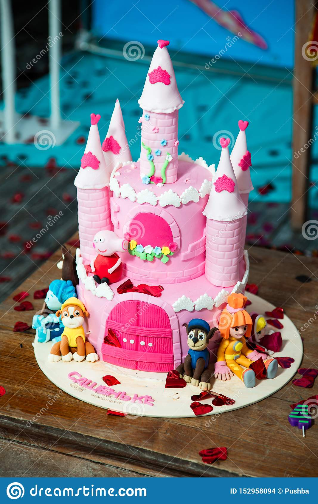 Pleasant Cake In The Form Of A Castle For Birthday Stock Photo Image Of Funny Birthday Cards Online Elaedamsfinfo