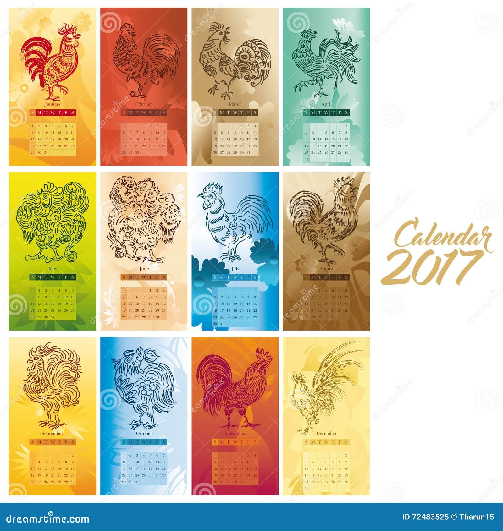 Calendário Artwork-2017