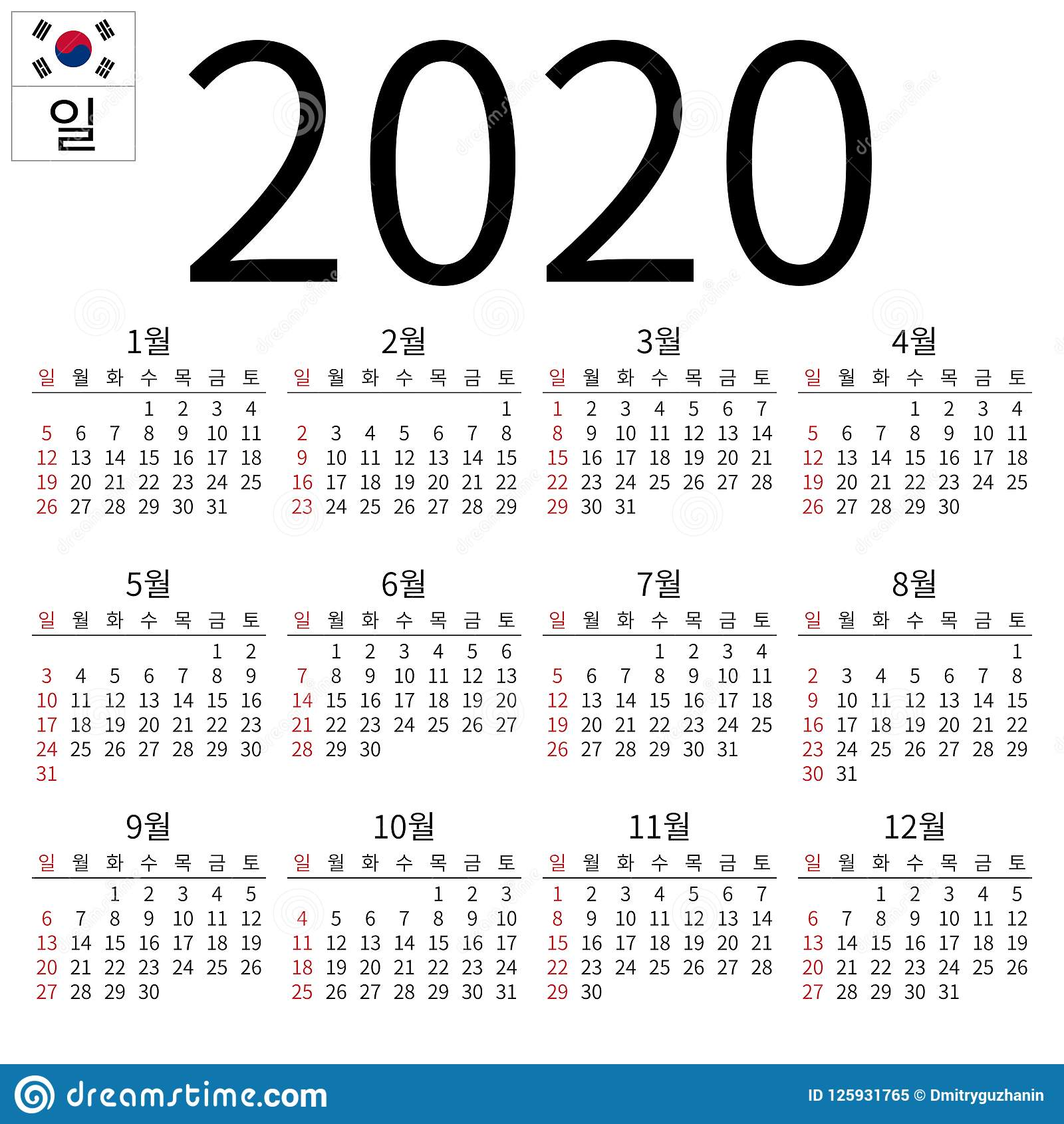 Calendario 2020 Pdf Brasil.Calendario 2020 Calendario 2020