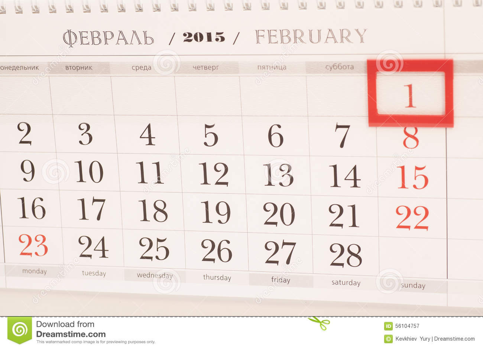 41937c90b Calendário de 2015 anos Calendário de fevereiro com a marca vermelha  isolada o 1º de fevereiro