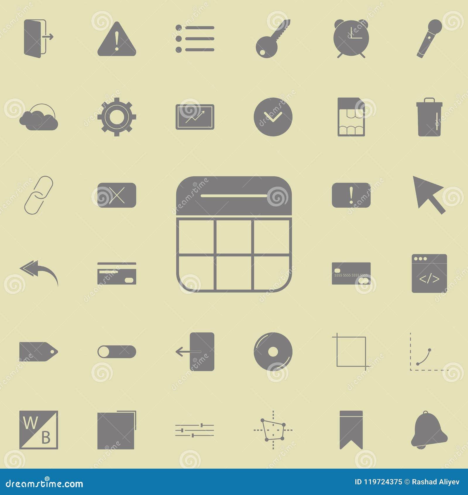 Calendar икона Детальный комплект minimalistic значков Наградной качественный знак графического дизайна Один из значков собрания