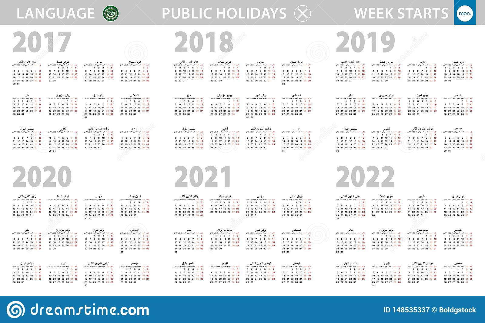 Calendrier Arabe 2022 Calendar In Arabic Language For Year 2017 2022. Week Starts From