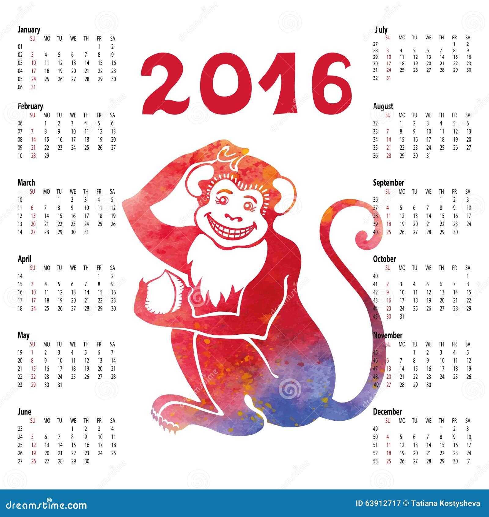Chinese Fortune Calendar - Astrology Calendar