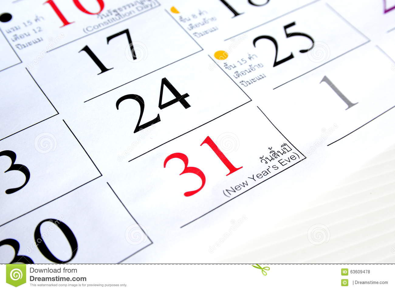 Calendar Year End : Calendar end year and new stock photo image