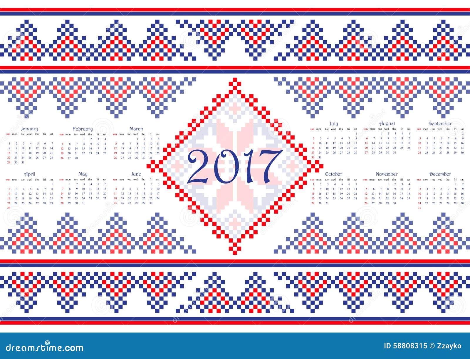 Лунные календарь самара 2016