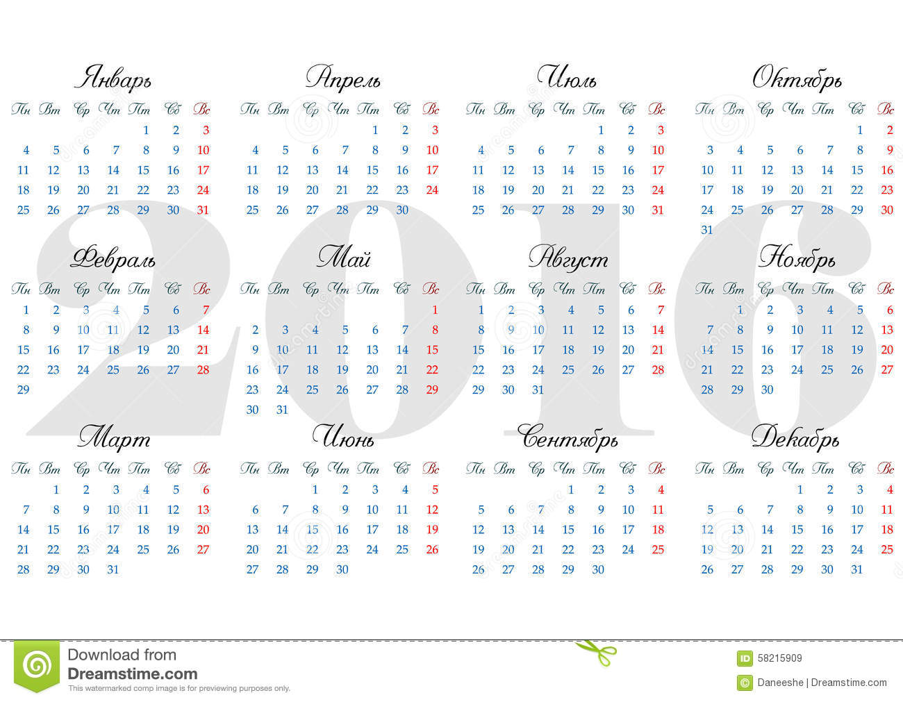 Production Calendar Grid For 2016 With Noted Russian Holidays And ...