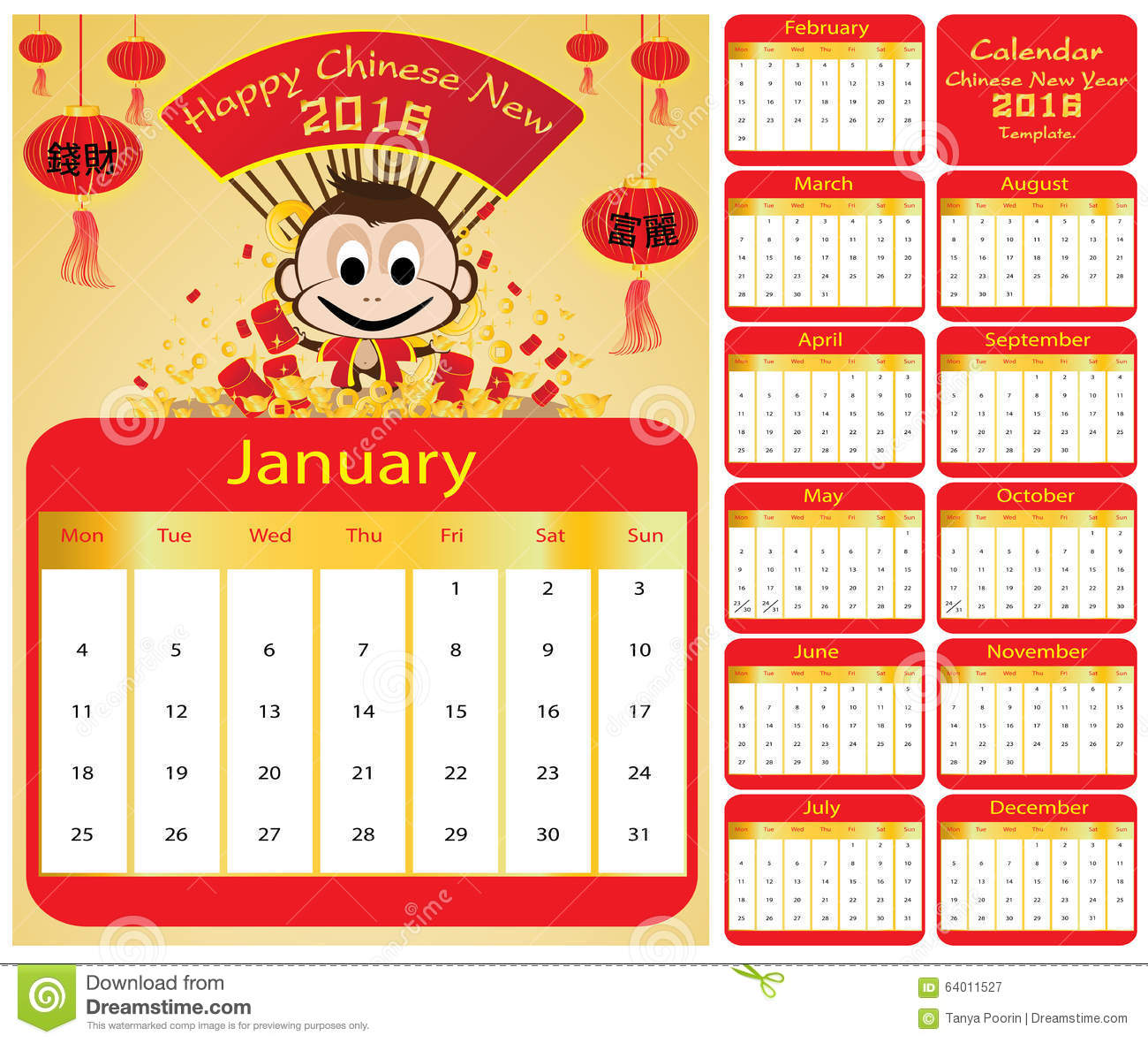 Calendar Chinese New Year : Calendar happy chinese new year template stock