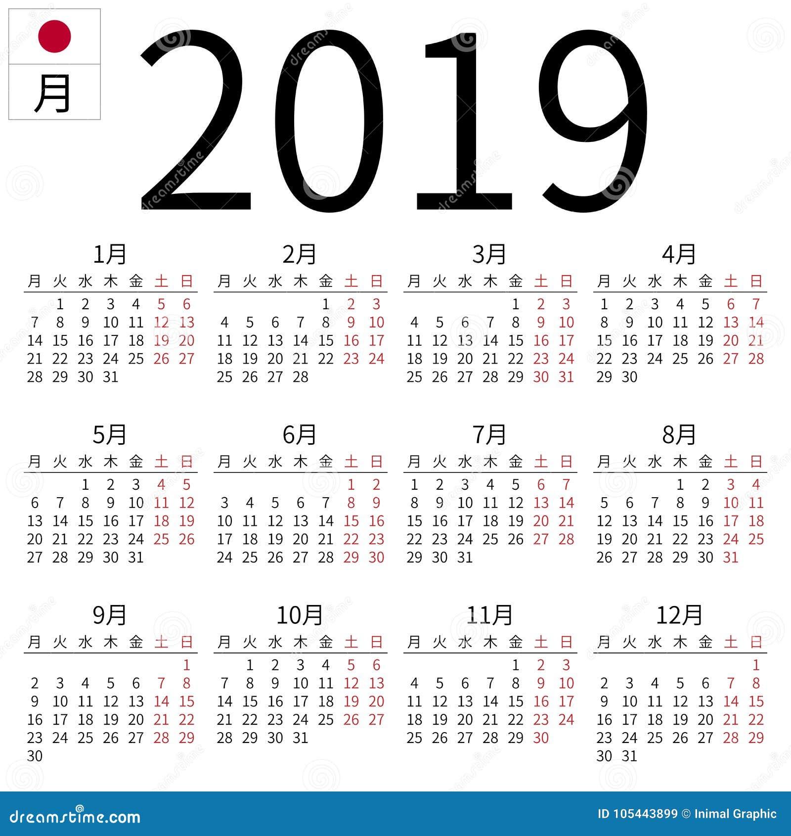 calendar 2019 japanese monday
