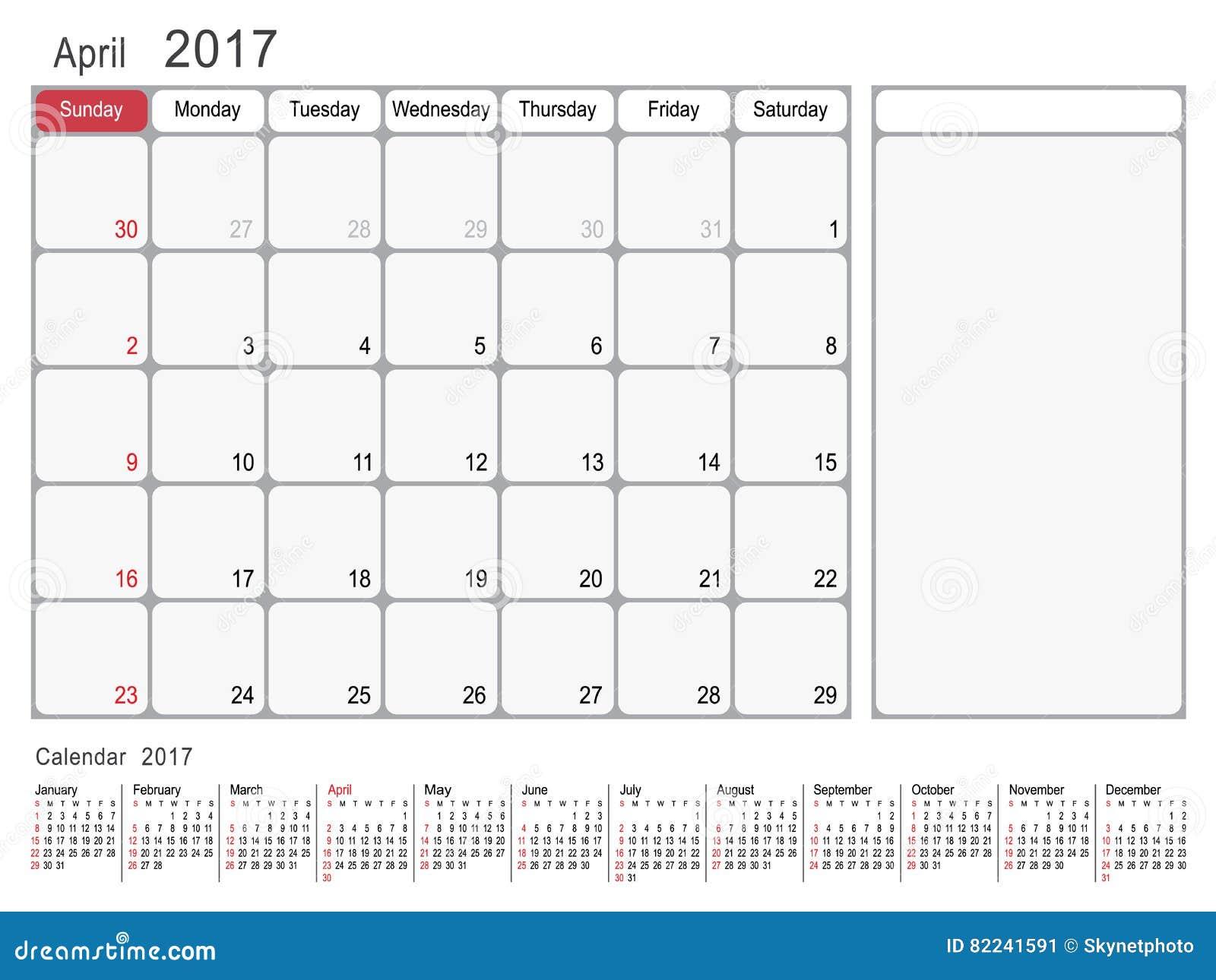 Сад и огород 2017 календарь работ