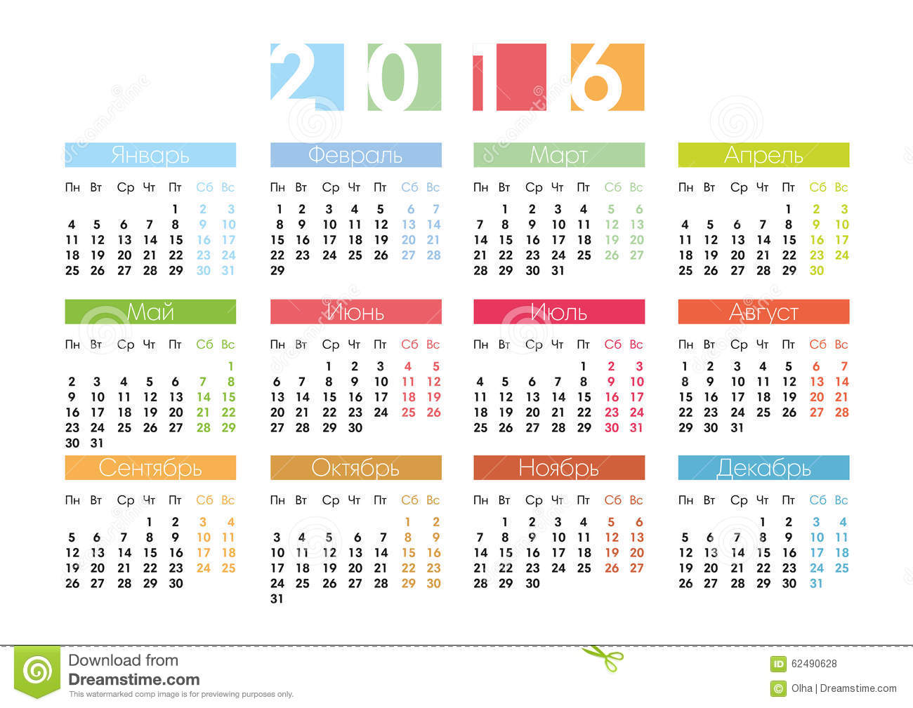 Calendar Russia : Calendar for in russian stock vector image