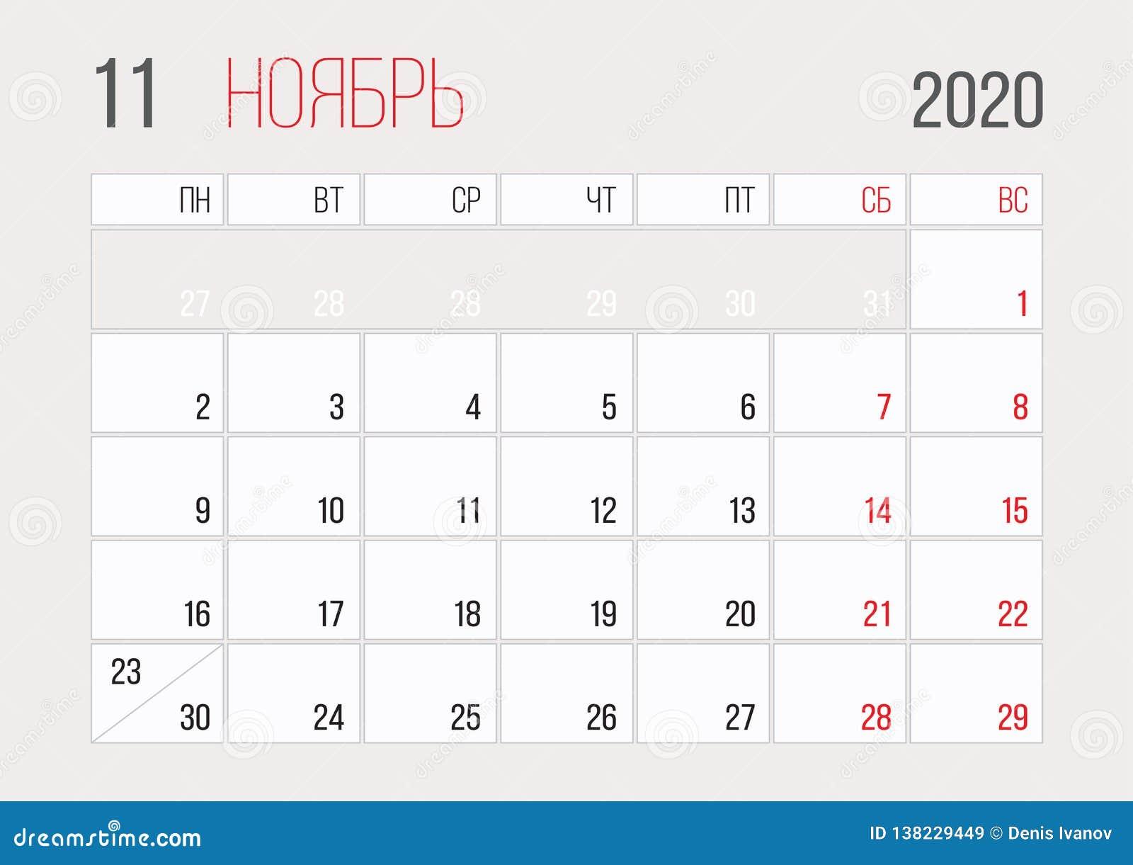 Russia 2020 Schedule.Calendar 2020 Russian Planner Corporate Template Design