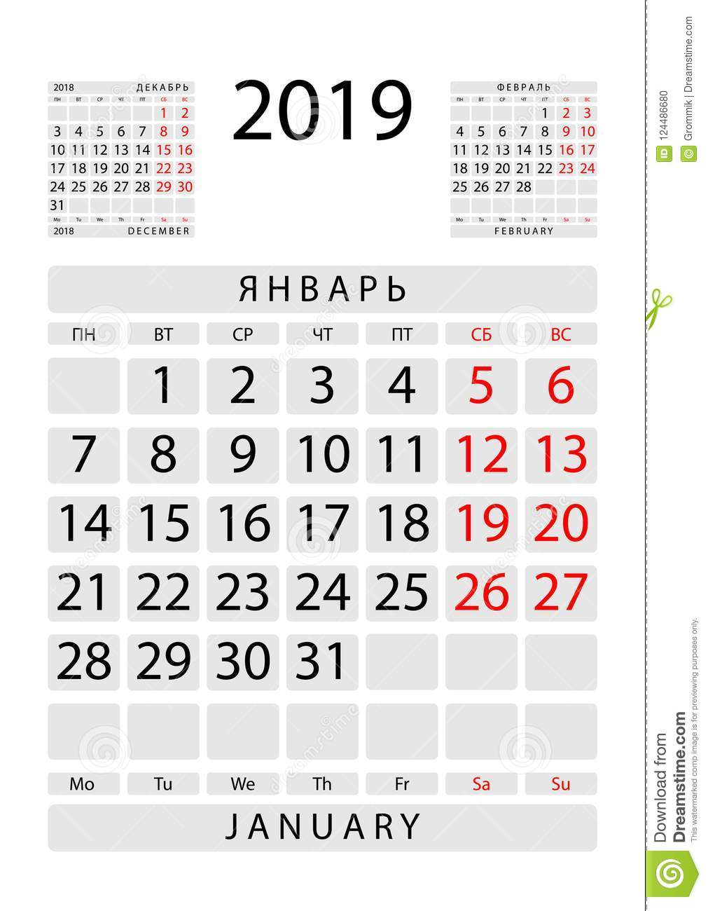 Decorated February Calendars 2019 January 2019. Calendar Sheet From December 2018 And February, Ru