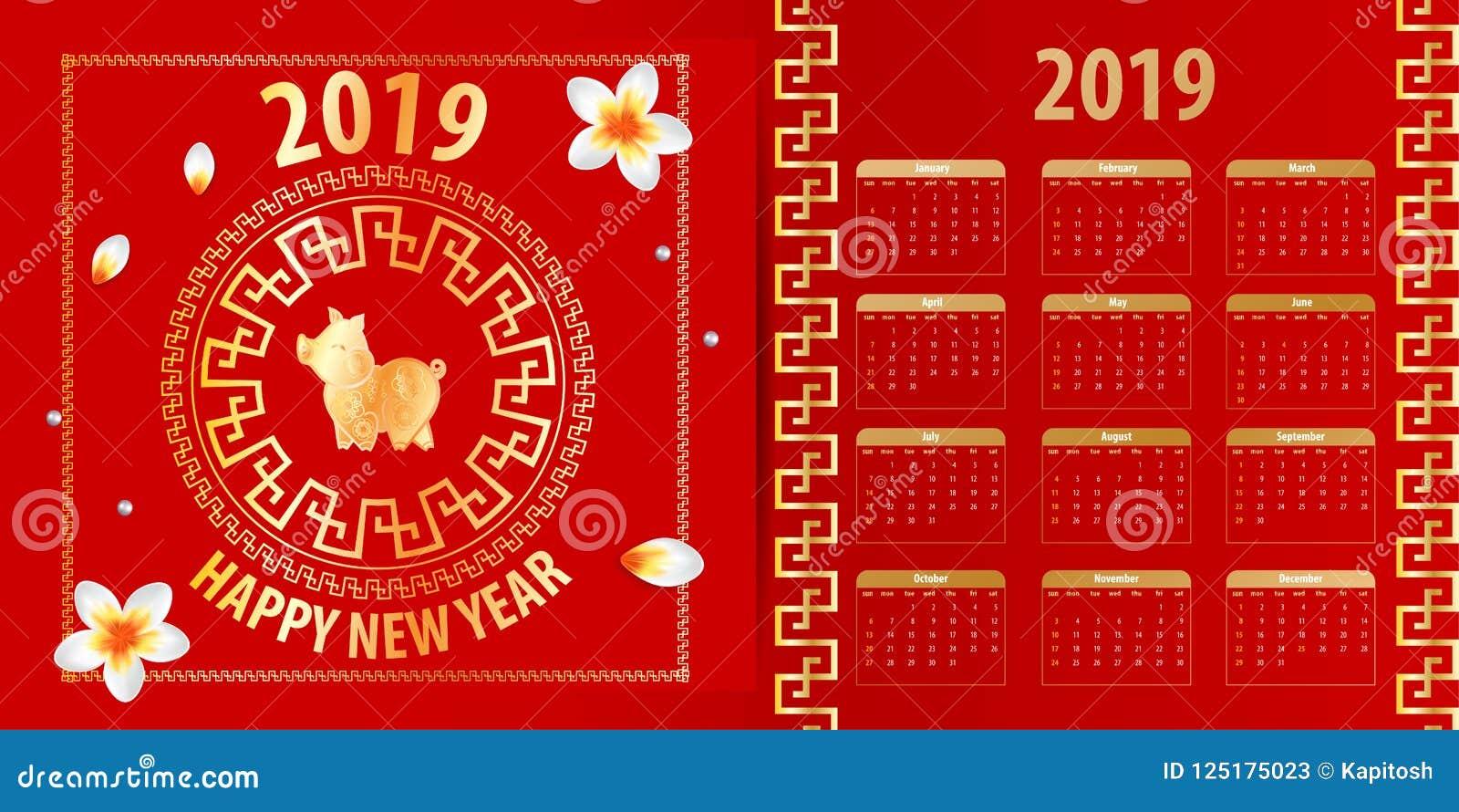 Calendario Chino.Calendario Chino 2019 Del Ano Nuevo Ilustracion Del Vector