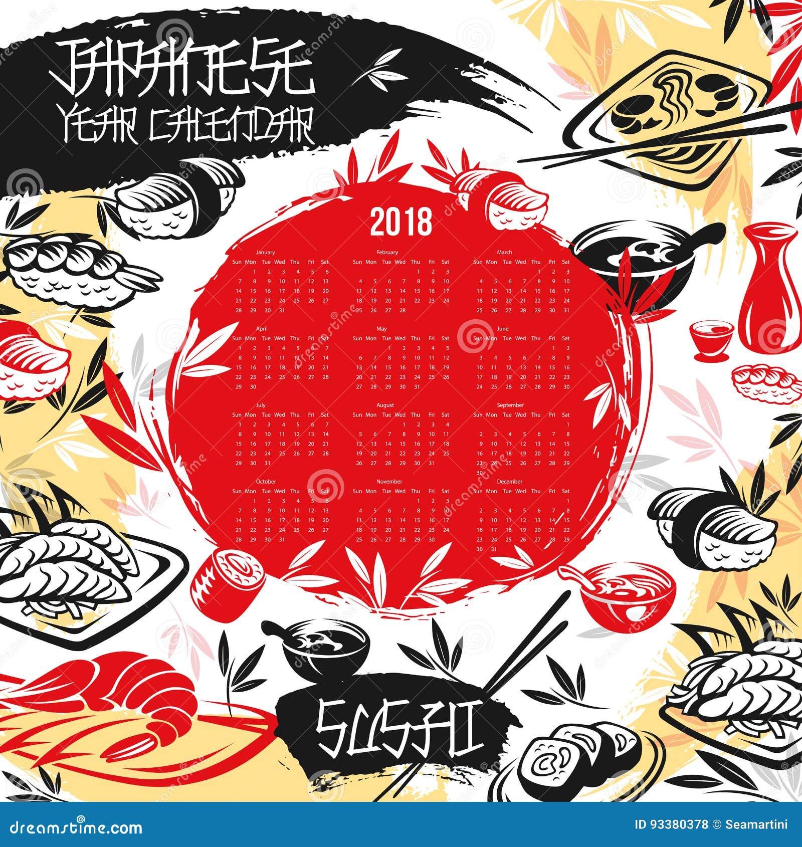Calendario Giapponese.Calendario Giapponese 2018 Di Progettazione Dei Sushi Di