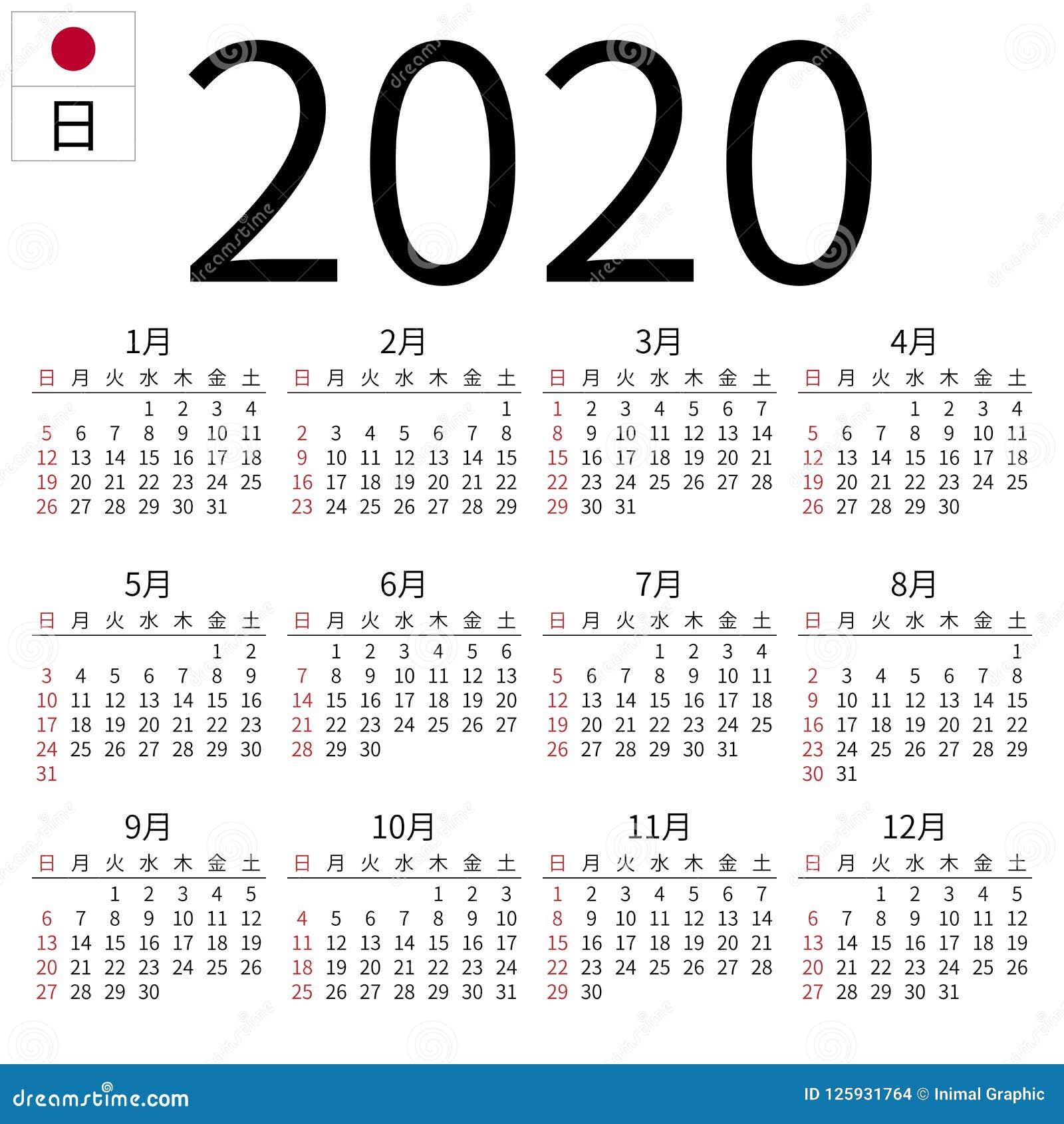 Calendario Giapponese Animali.Calendario 2020 Giapponese Domenica Illustrazione