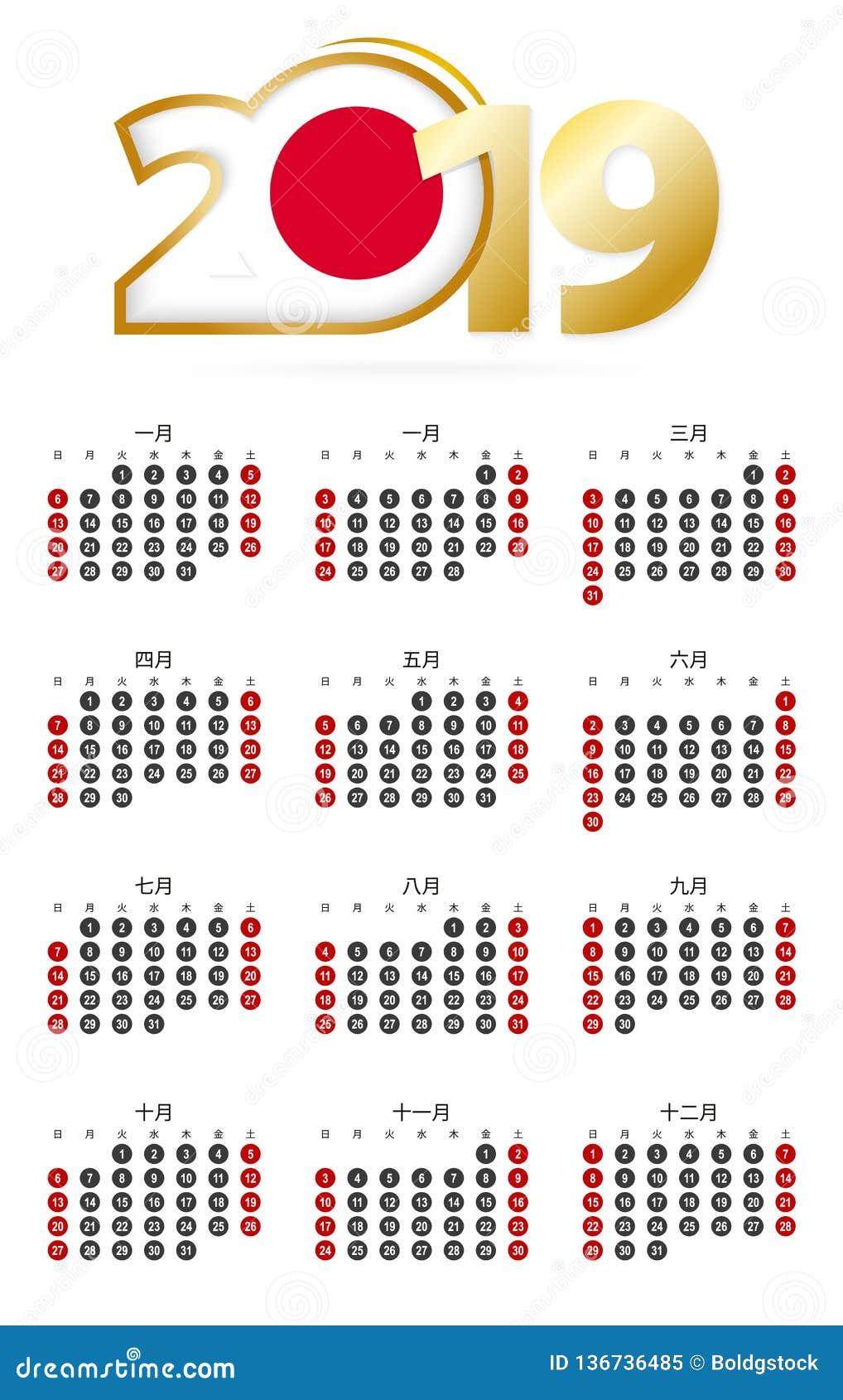 Calendario Japones.Calendario Japones 2019 Con Numeros En Los Circulos Comienzo De La