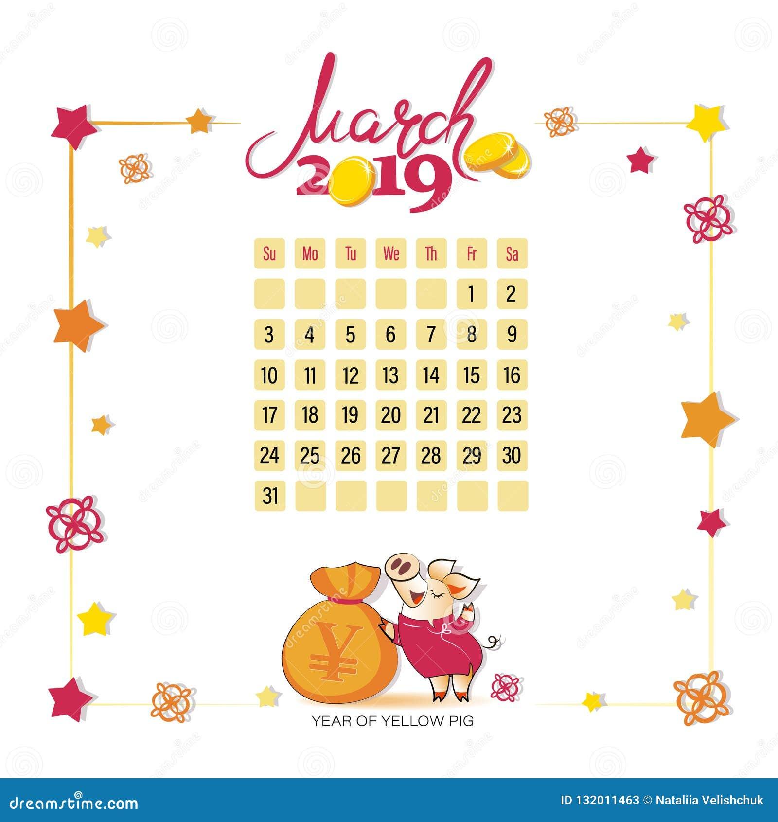 Borsa Calendario.Calendario 2019 Per Marzo Maiale Giallo Con Una Borsa Di