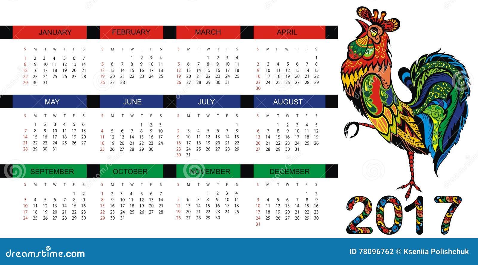Calendario por 2017 años con el gallo de hadas