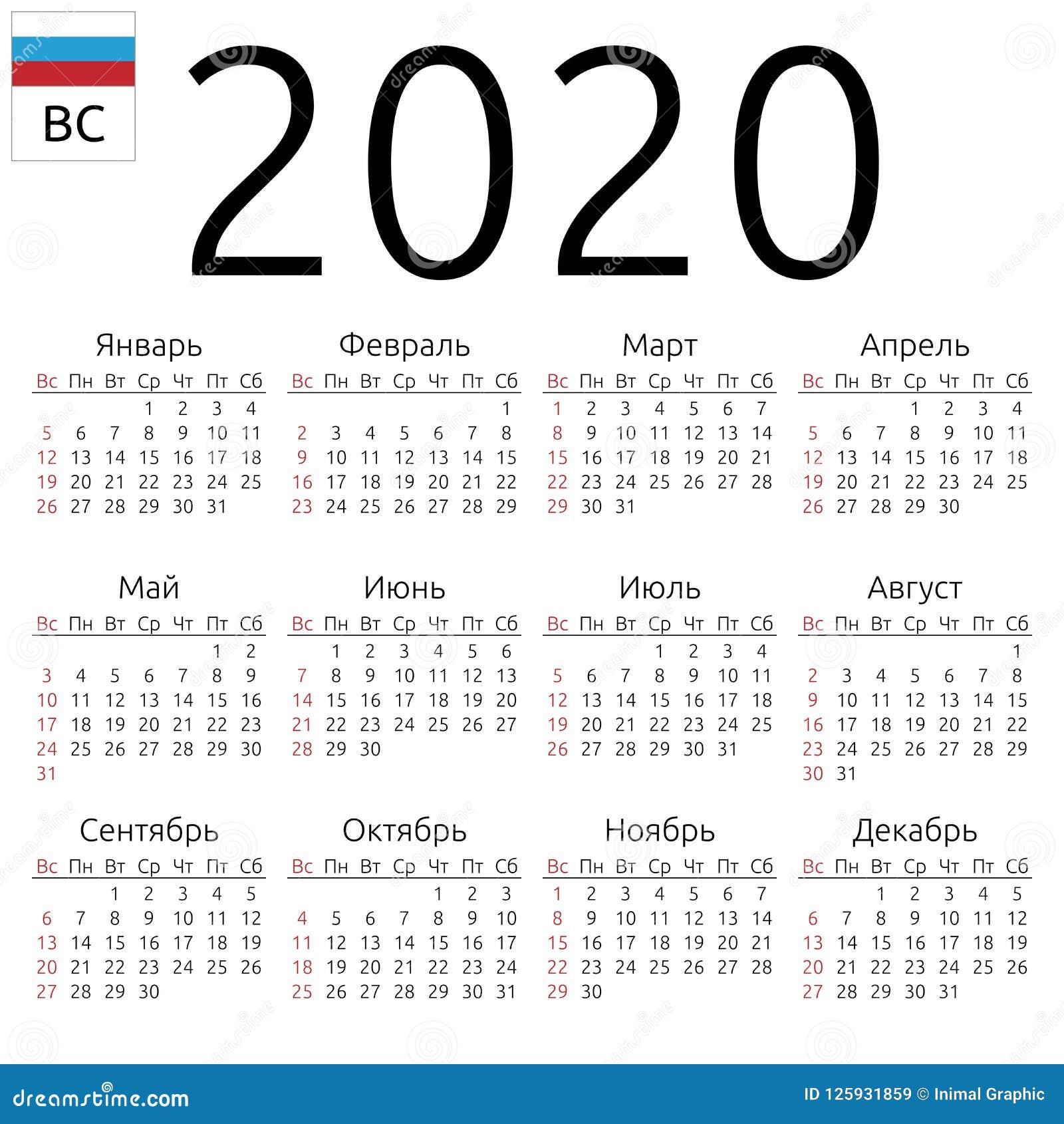 Settimane Calendario 2020.Calendario 2020 Russo Domenica Illustrazione Vettoriale