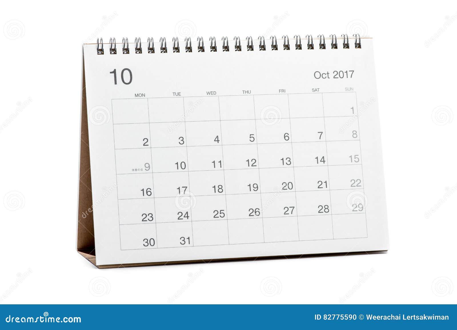 Calendrier 2017 Photo Stock Image Du Mois Blanc Descripteur