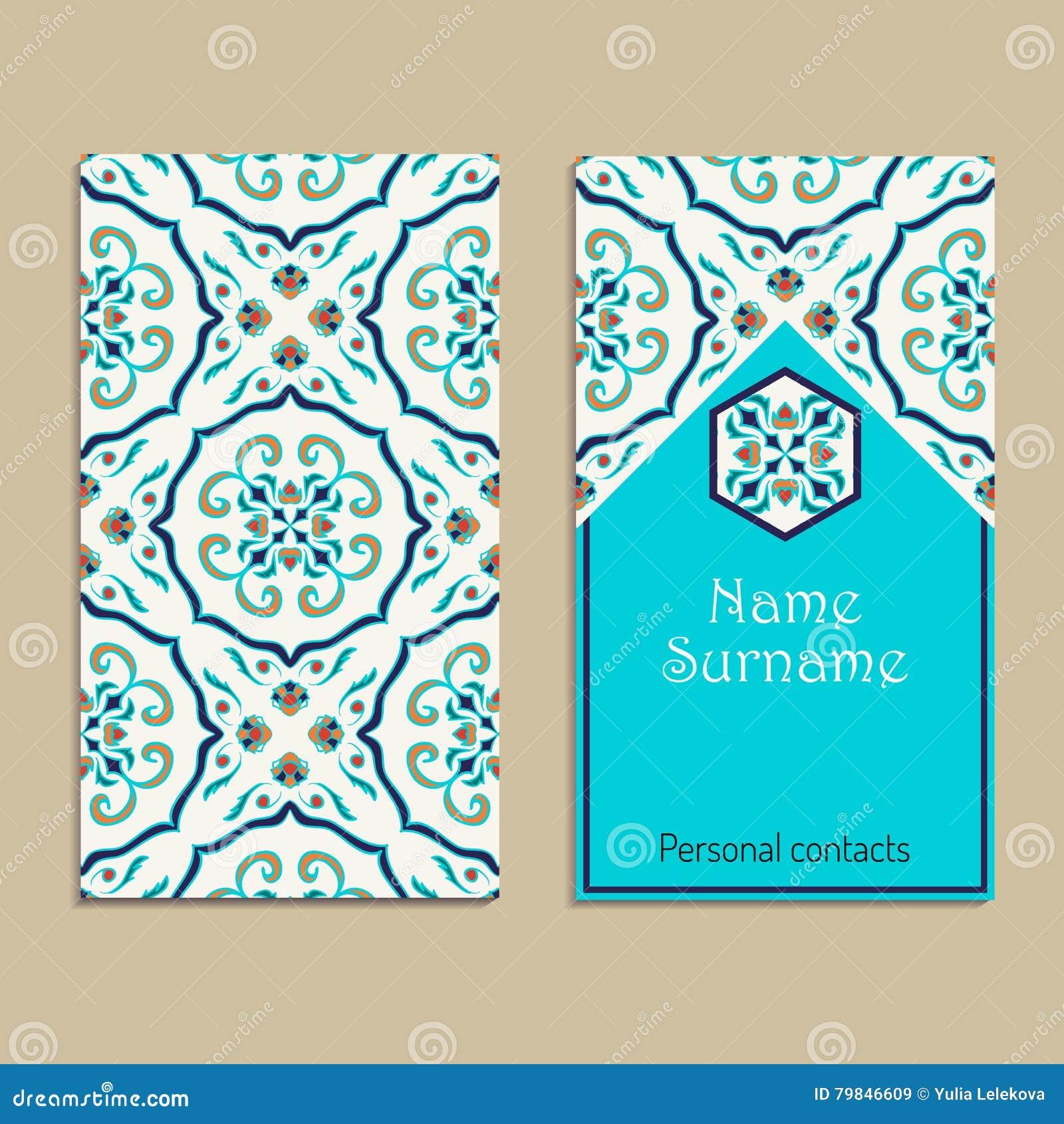 Calibre De Carte Visite Professionnelle Vecteur Portugais Marocain Azulejo Arabe Ornements Asiatiques Motifs Geometriques Et Floraux