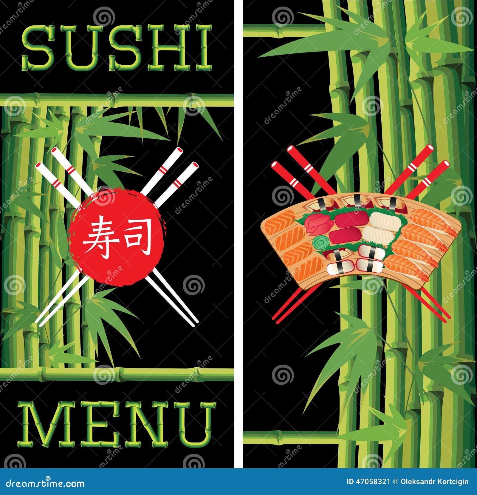 Фон для суши