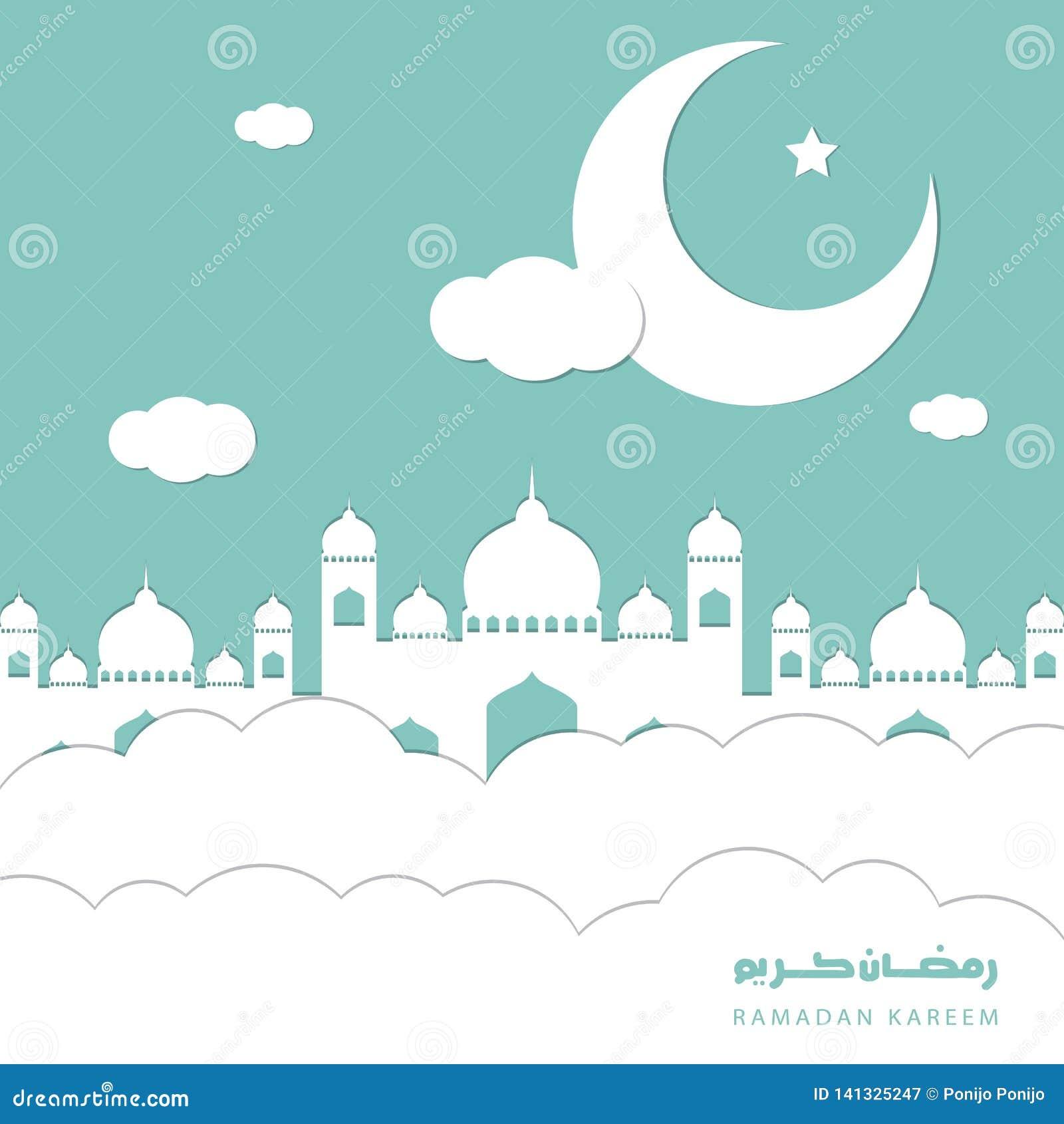 Caligrafía árabe de saludo del kareem del Ramadán, corte de papel con la mezquita, linterna y luna del creciente Mes santo del añ