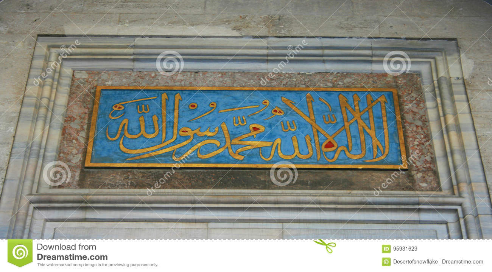 Caligrafia árabe