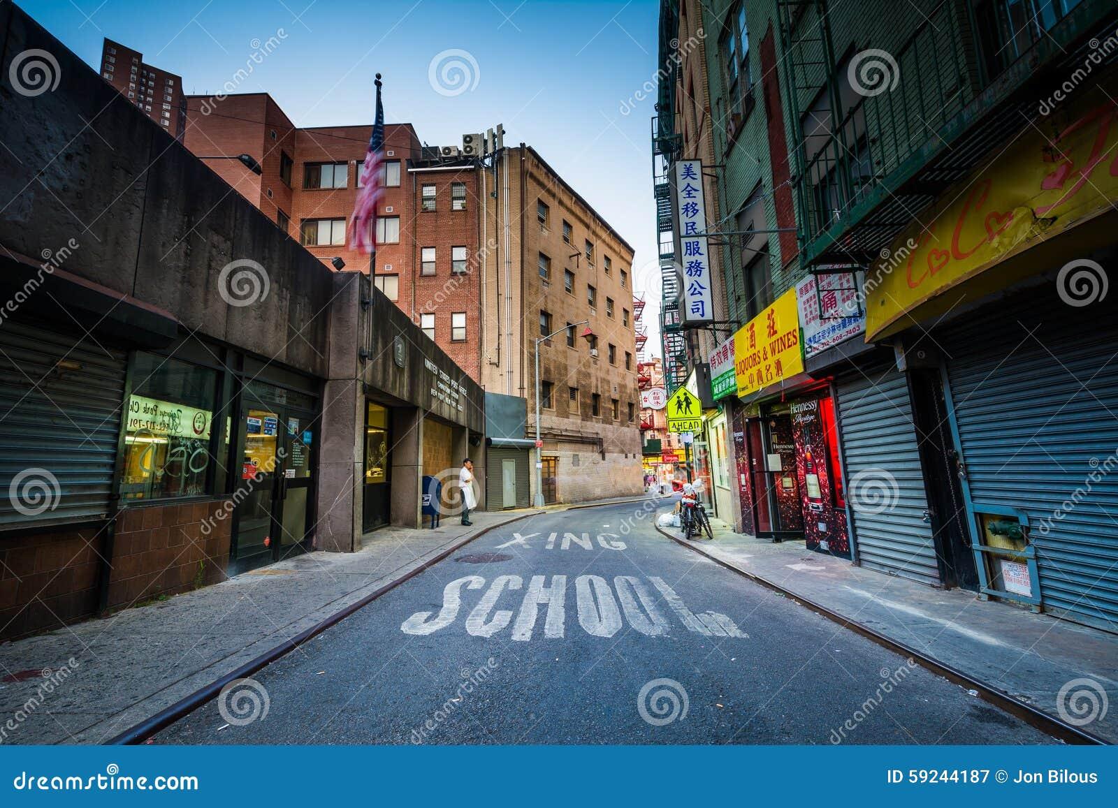 Calle de Doyers en Chinatown, Manhattan, Nueva York