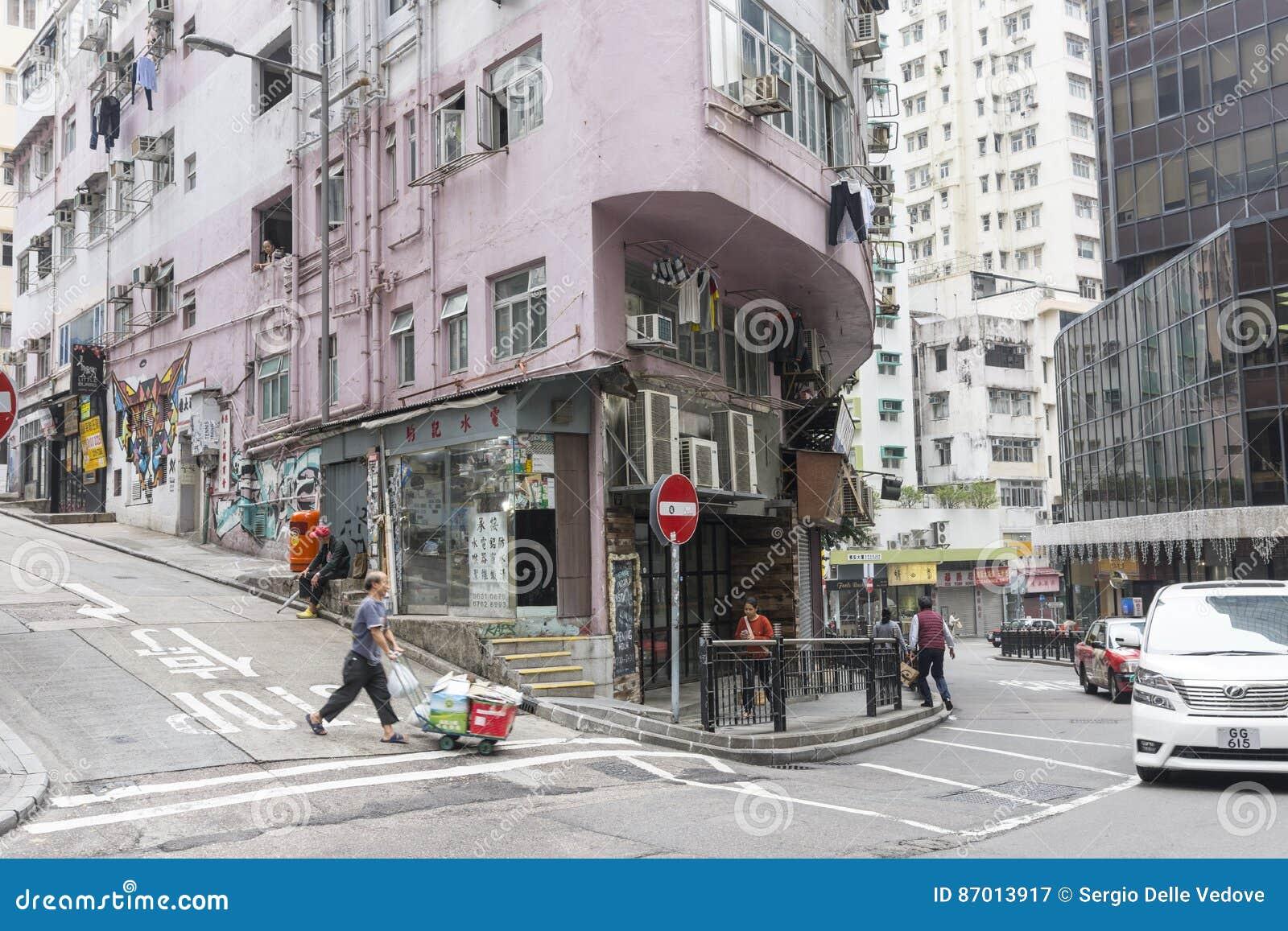 Calle de Hong-Kong