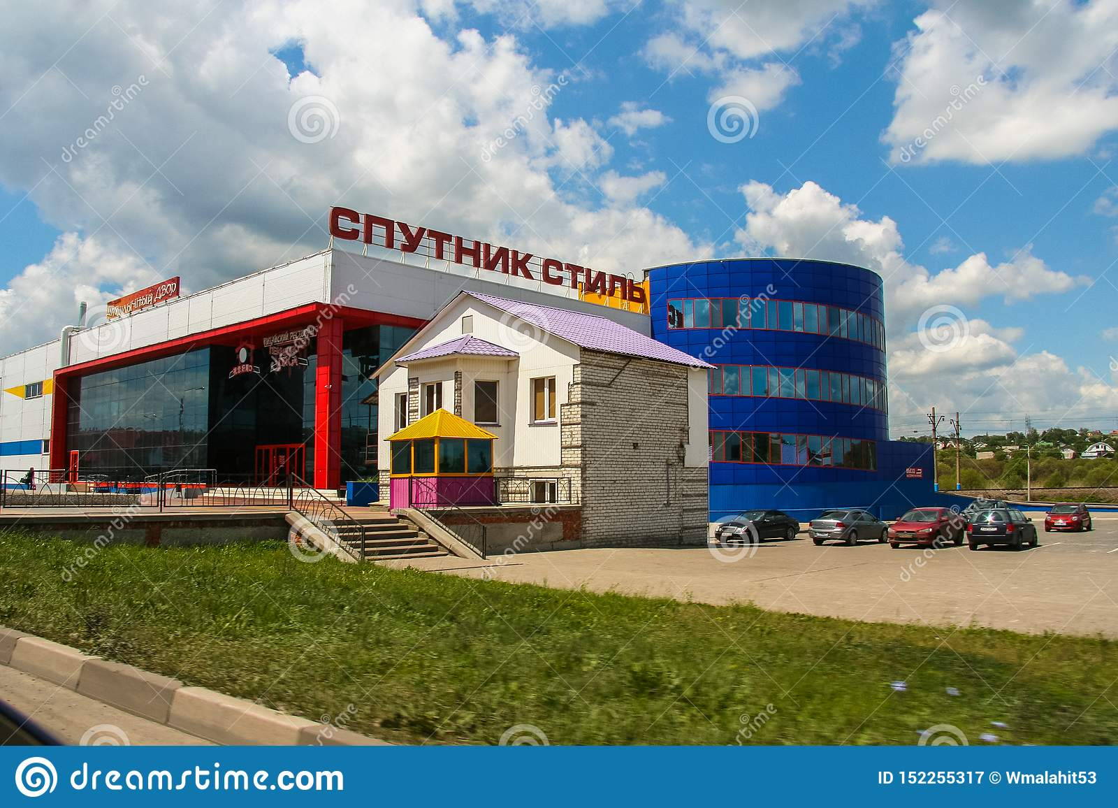 Calles de la ciudad de Belgorod