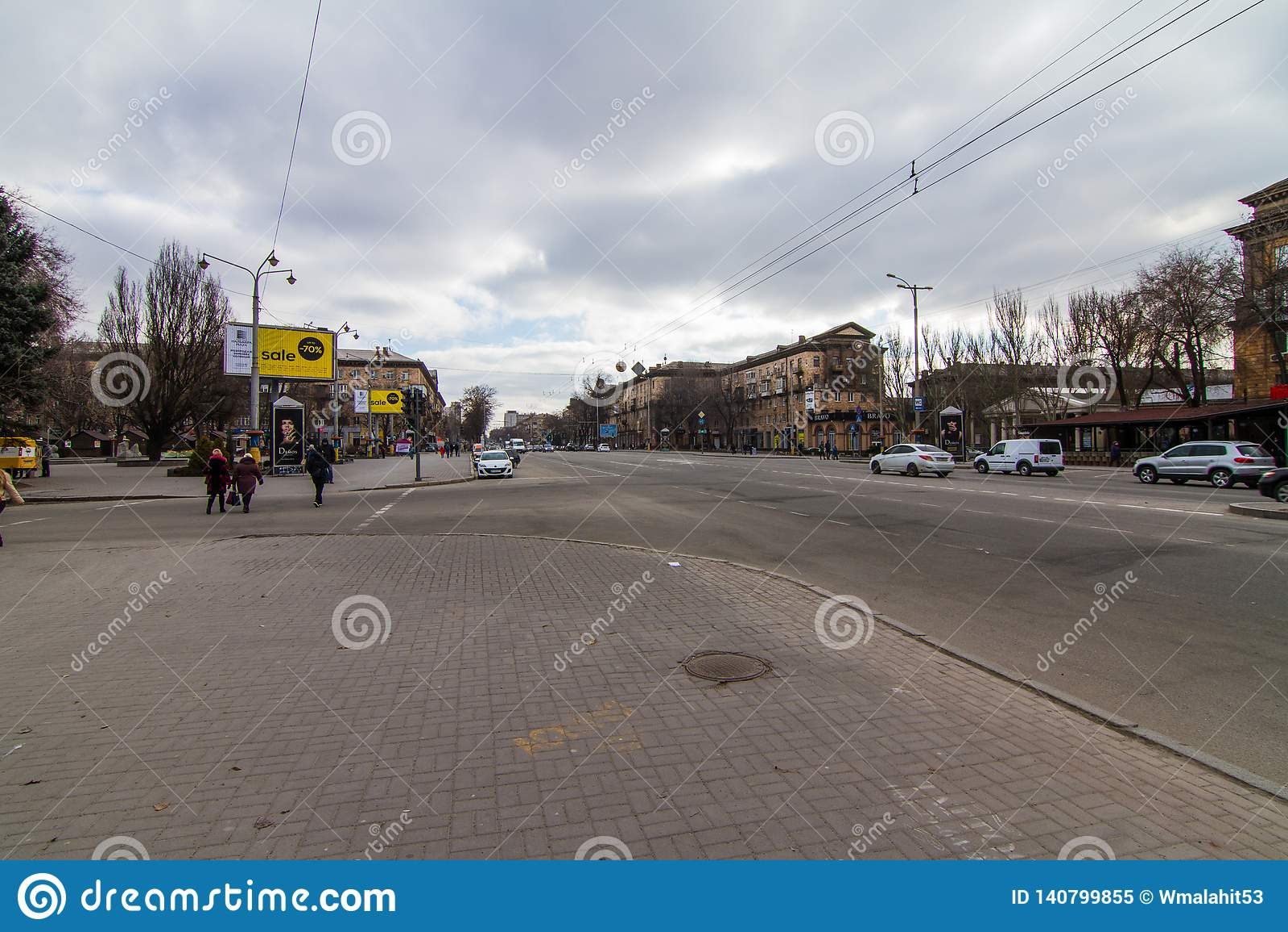Calles de la ciudad de Zaporozhye