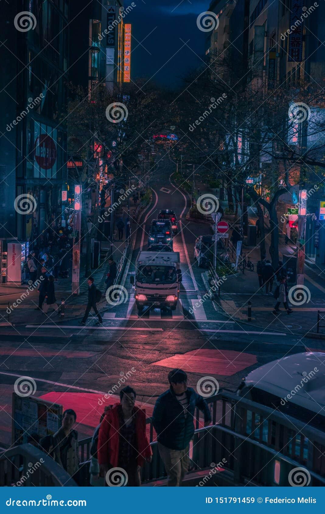 Calles de Tokio en la noche
