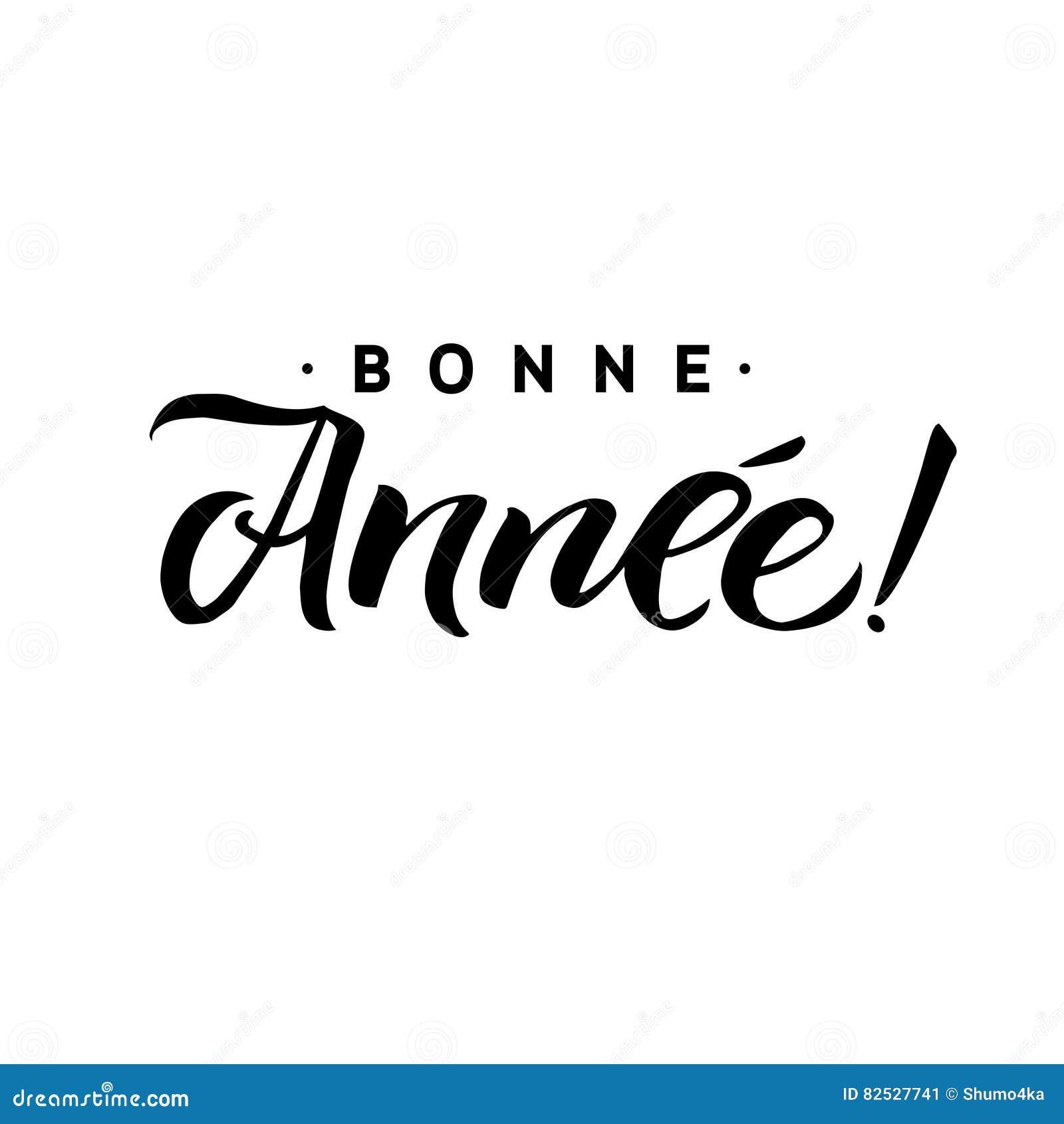 Calligrafia del buon anno in francese Tipografia del nero della cartolina d auguri