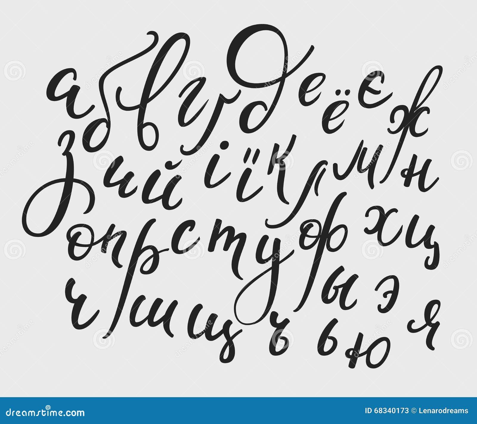 Calligrafia di alfabeto cirillico di stile della spazzola