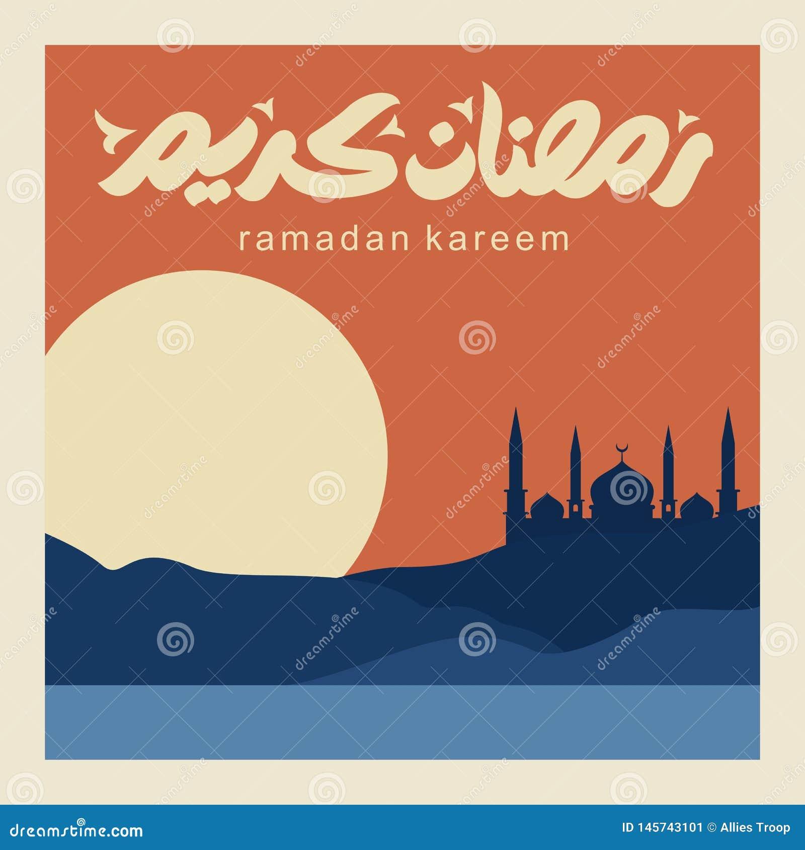 Calligrafia unica di Ramadan Kareem