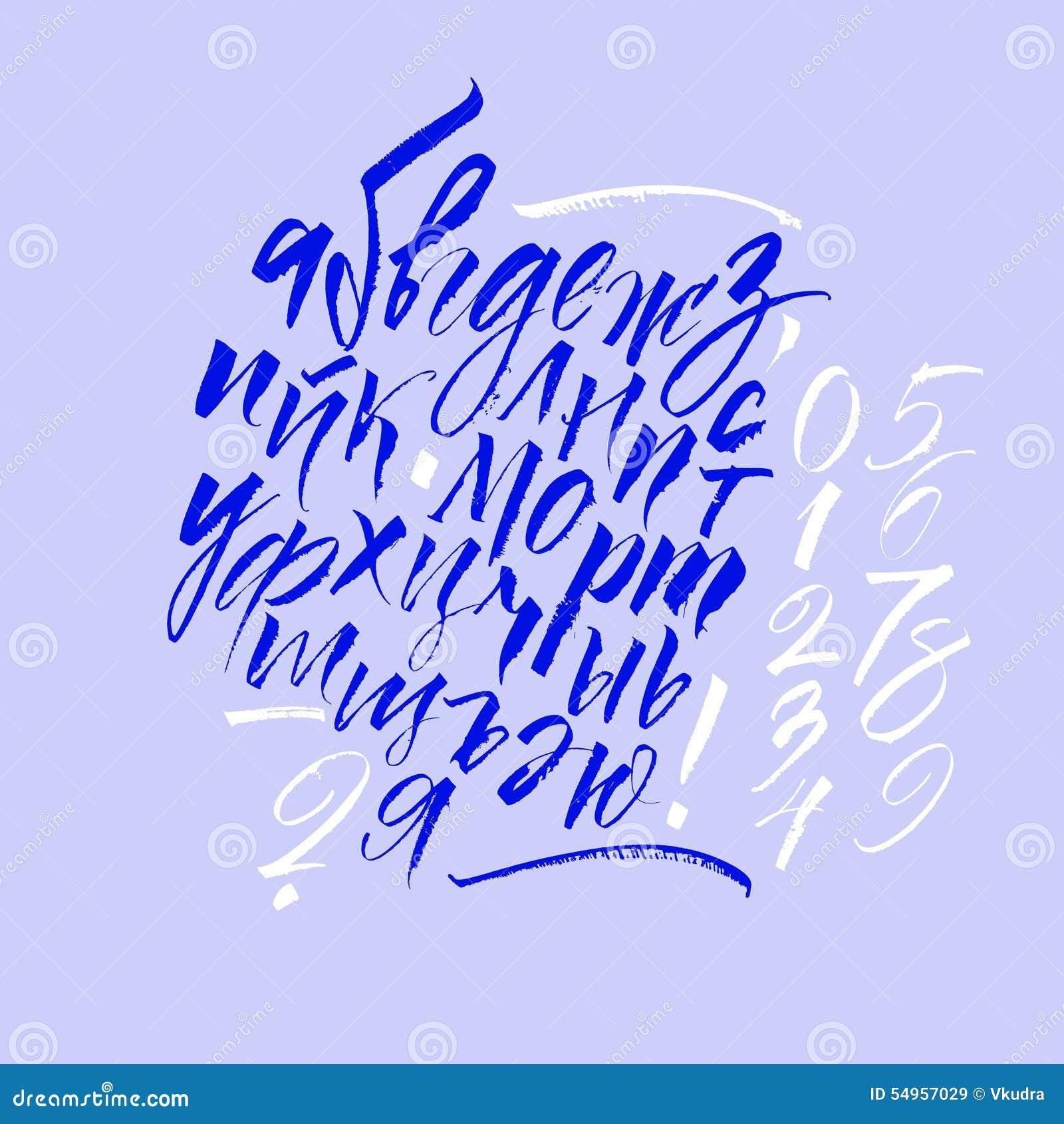 Calligraphic cyrillic font stock vector image
