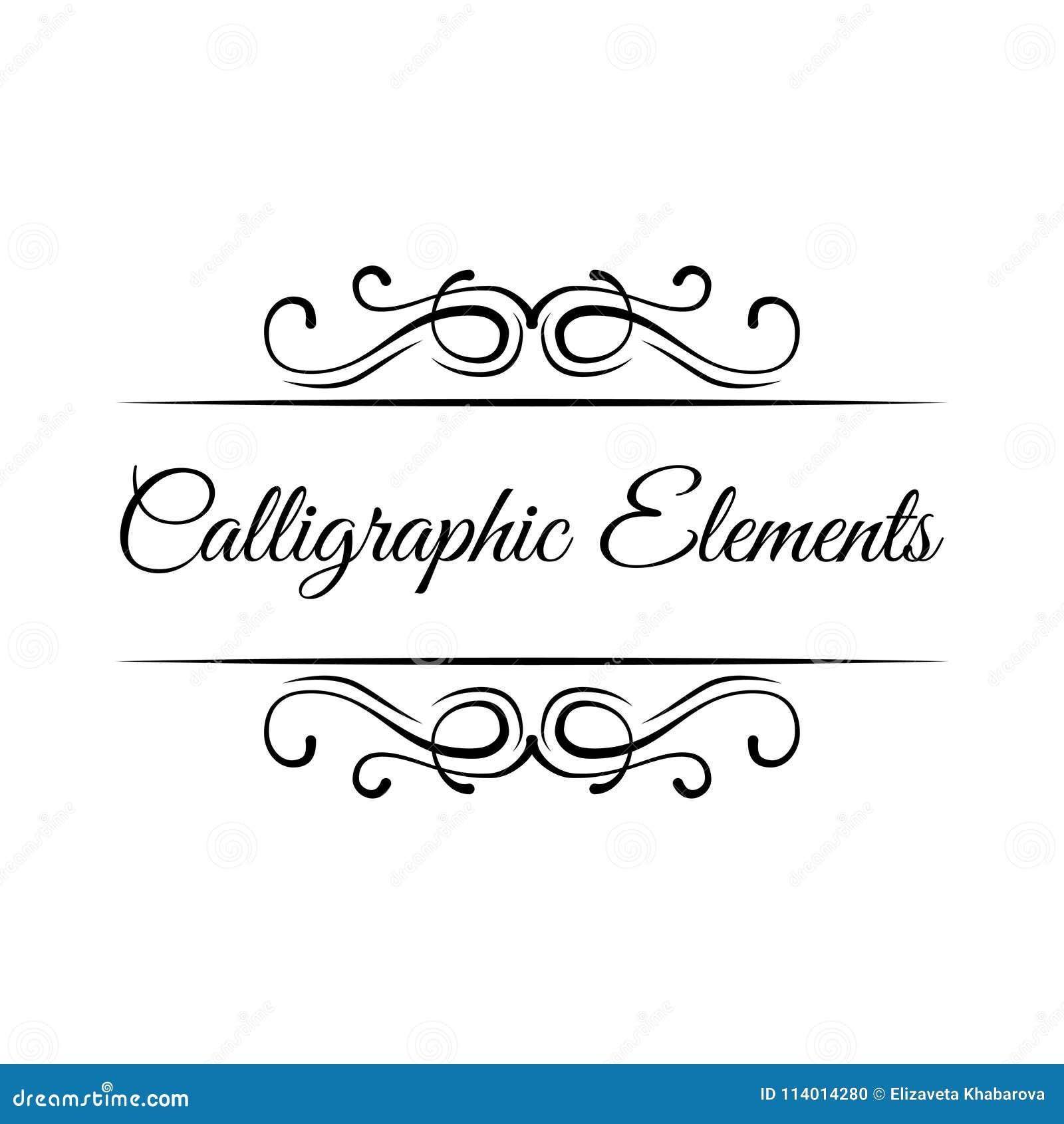 Calligraphic element Prydnad för snirkel för tappningramgräns blom- dekorativt designelement vektor