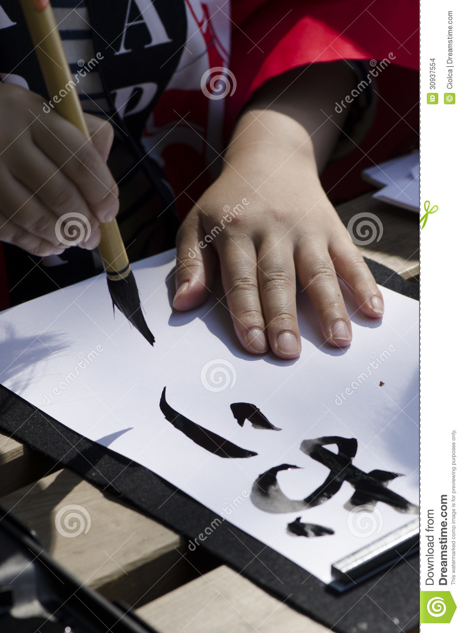 Calligraphie japonaise photo stock image du traditionnel