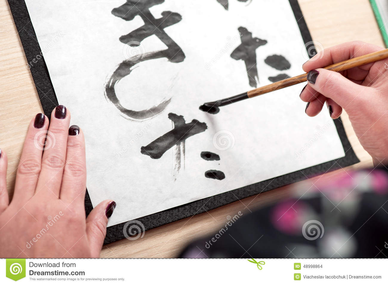 Calligraphie japonaise ou chinoise traditionnelle photo