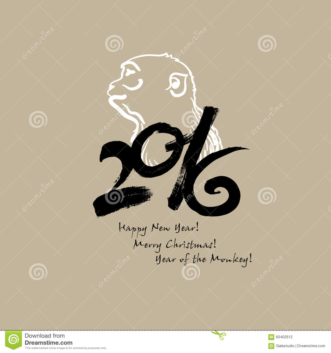 Calligraphy 2016 Happy New Year Sign Card With Monkey