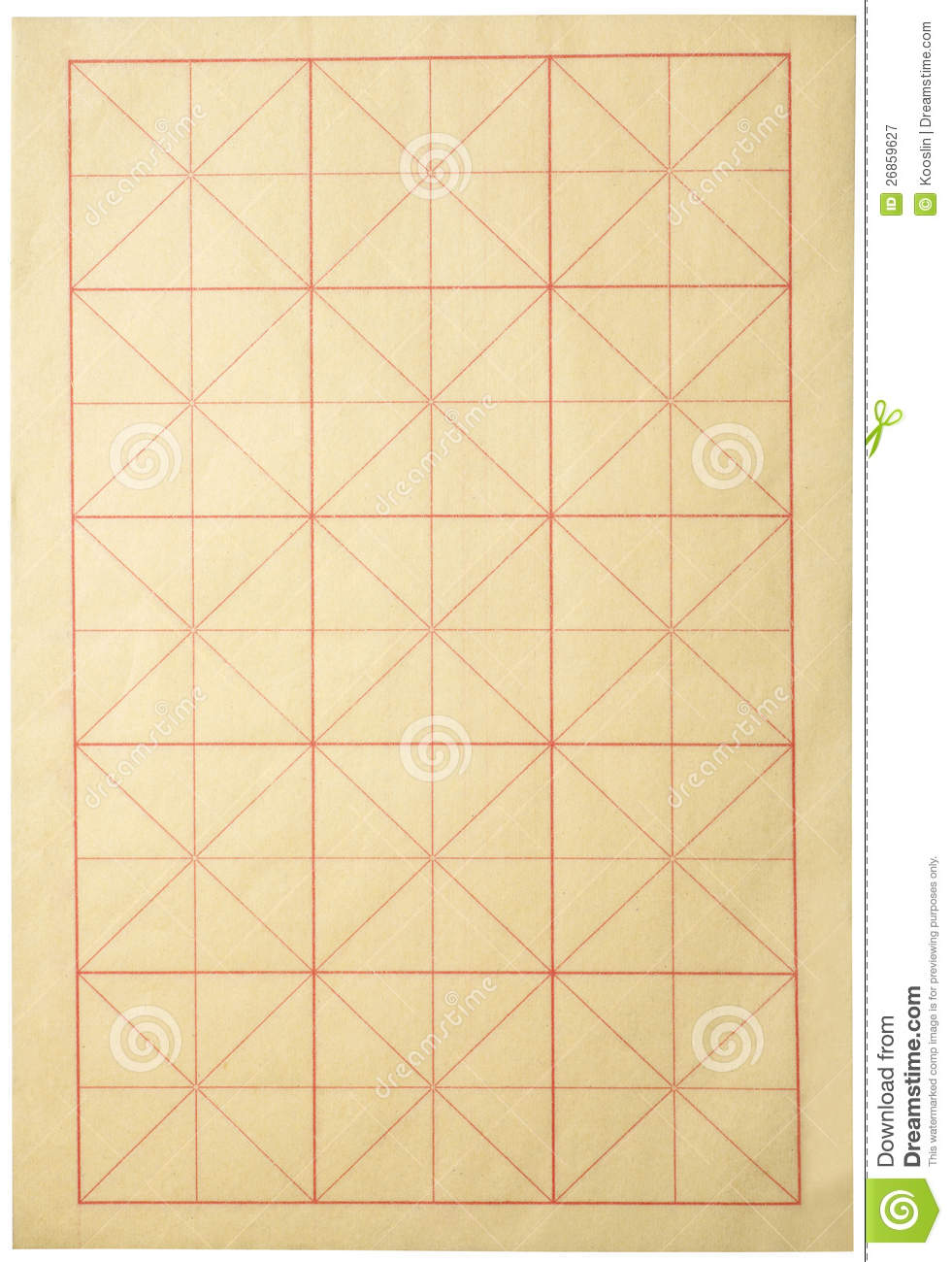 Calligraphy Paper Royalty Free Stock Photography Image