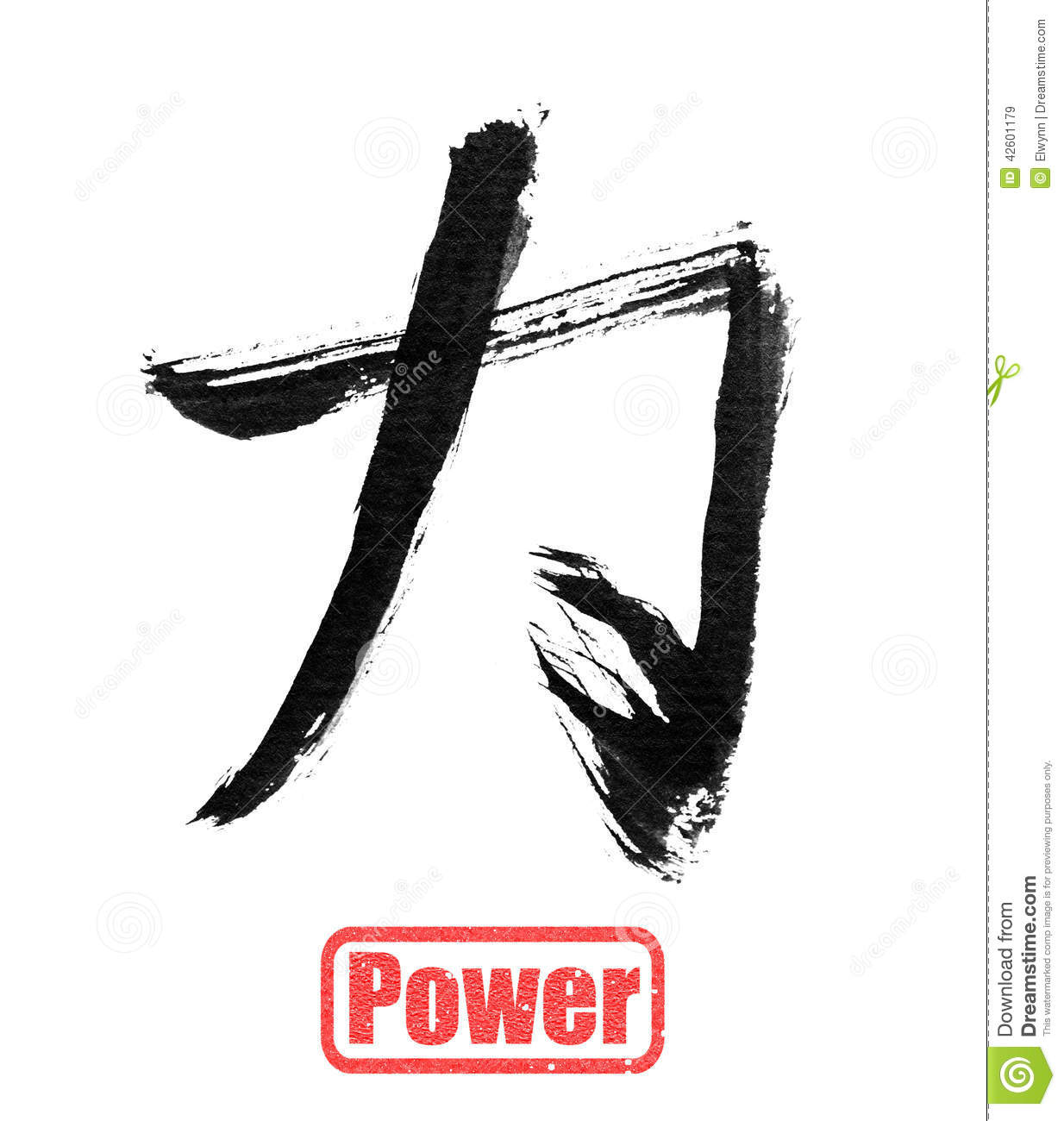 Calligraphy word power stock illustration image of concept calligraphy word power biocorpaavc