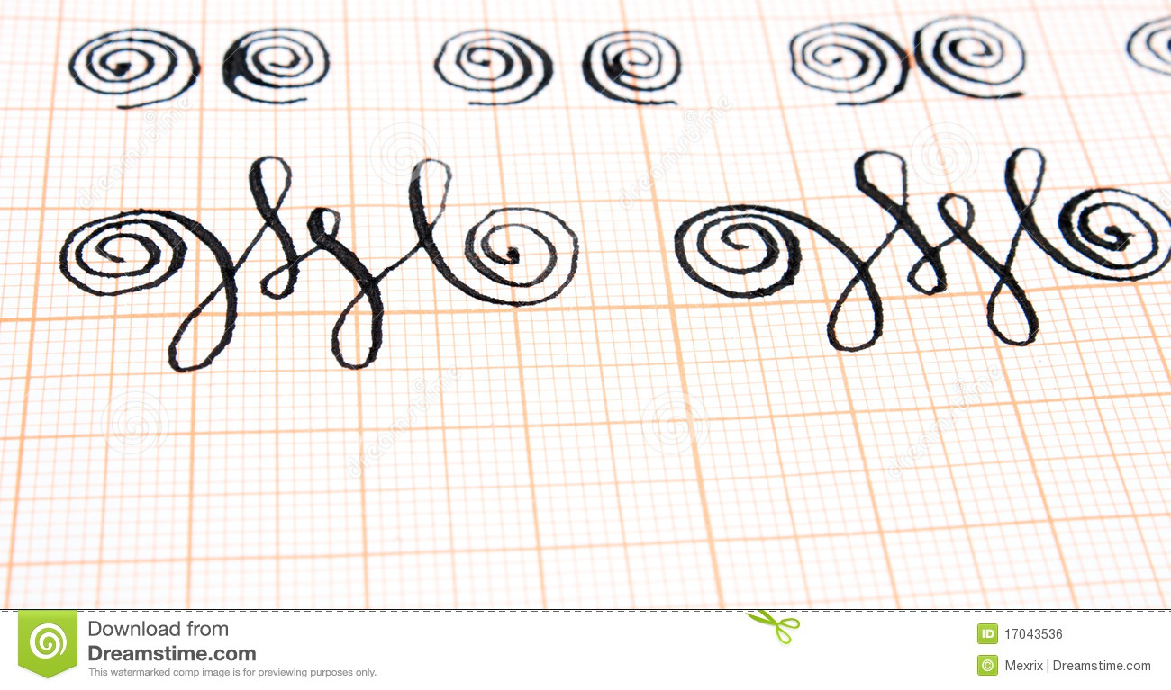 Calligraphy work royalty free stock image