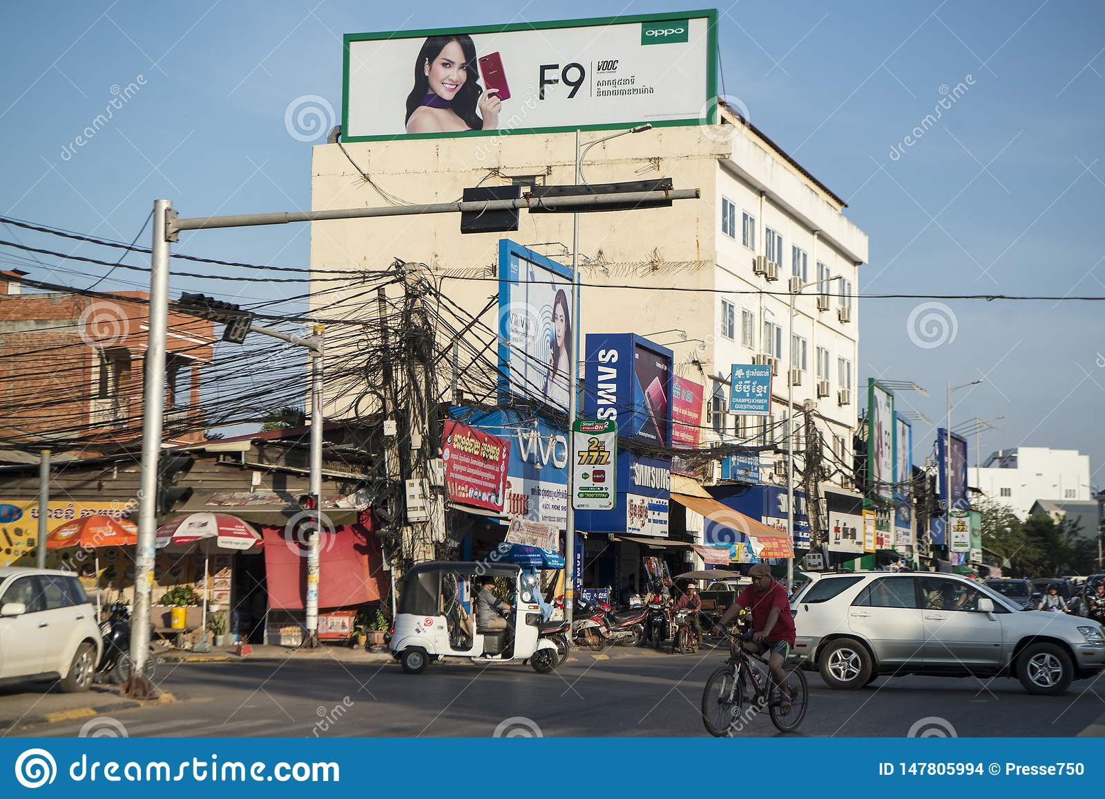 CAMBODIA SIEM REAP CITY